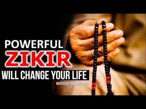 Эта мощная молитва изменит Вашу жизнь  Insha Allah