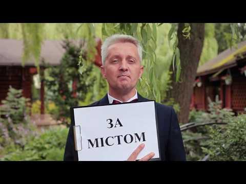 Алексіюк Руслан, відео 1