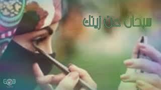 اجمل ماغناء ايوب طارش سبحان من زينك تحميل MP3