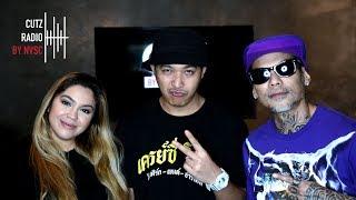 พบกับหลุยส์ 1 ในผู้ก่อตั้ง Rap is now และค่าย YUPP! , เฉลย Easter Egg ใน MV เอาปะ - 1FLOW