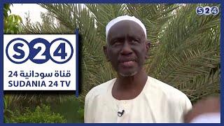 زيارة إلي - الشيخ على عثمان محمد طه - عيد الفطر المبارك 2017