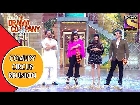 Comedy Circus Reunion   The Drama Company