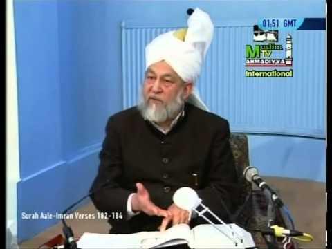 Rezitation der Verse 182-184 der Sura Al-Imran aus dem Heiligen Koran