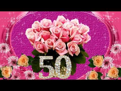 С Юбилеем 50 ЛЕТ Красивое  Поздравление #ФУТАЖ.#