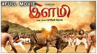 Ilami Full Tamil Movie HD | Yuvan | Srikanth Deva | Kishore