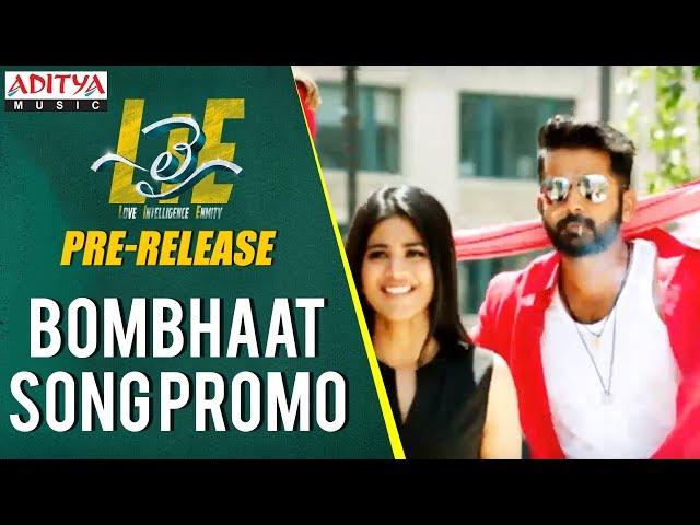 Bombhaat Video Song Promo | Lie Movie Songs | Nithiin | Mani Sharma