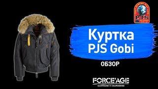 """Куртка Parajumpers Gobi: обзор от магазина """"Камуфляж и снаряжение FORCE'AGE"""""""
