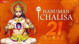 Hanuman Chalisa - Repeated 21 times for Wealth | Shekhar Ravjiani | Zee Music Devotional