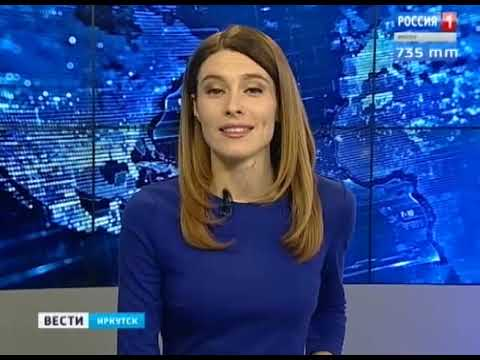 Выпуск «Вести-Иркутск» 28.11.2019 (14:25)