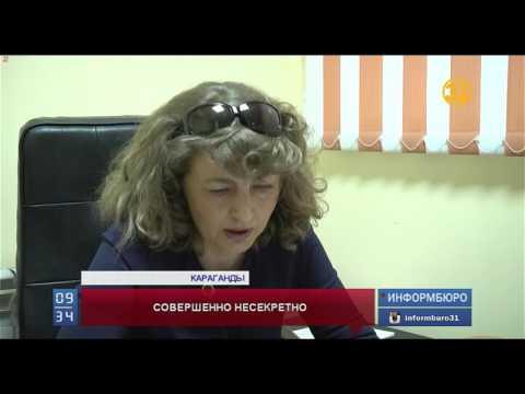 Сотрудников карагандинского областного суда обвиняют в нарушении тайны совещательной комнаты