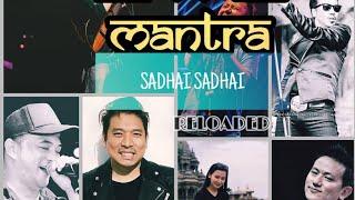 Sadhai Sadhai– Various Artists  Mantra  20thanniversary Special   Music
