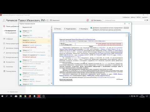 17.10.19, процедура Реализация имущества, версия 3.13