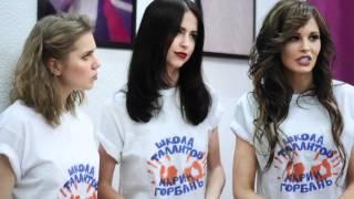 Мария Горбань, О благотворительности