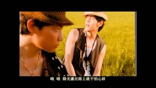 [周杰伦 - Châu Kiệt Luân] 11.稻香 - Fragrant Rice - Hương Lúa