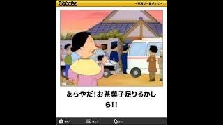 笑えるボケて最新傑作選~殿堂入りpart55