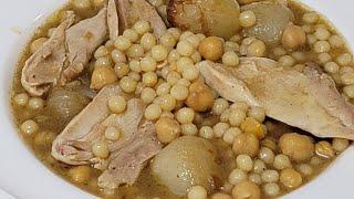 طريقة تحضير وصفة المغربية بالدجاج بخطوات سهلة  Best Lebanese  Chicken Moghrabieh Recipe