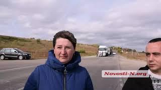 Видео Новости-N: Трасса на Киев была заблокирована в районе Новой Одессы более 3 часов