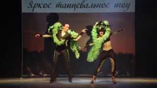 "Антре 2014. Шоу балет ""Фиеста"""