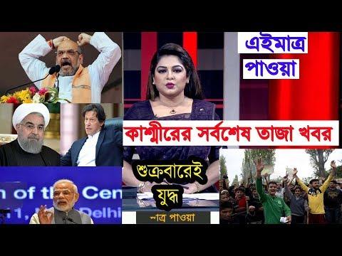 স্বাস্থ্যকর|bangla смотреть онлайн видео в