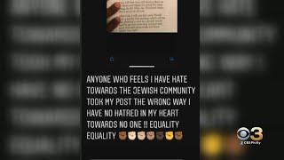 DeSean Jackson Under Fire For Anti-Semitic Instagram Posts