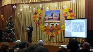 Кохановской школе 150 лет