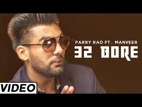 32 Bore  Parry Rao