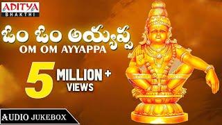 Om Om Ayyappa  Devotional Songs Jukebox by K.J.Yesudas