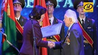Белорусскому общественному объединению ветеранов исполнилось 30 лет