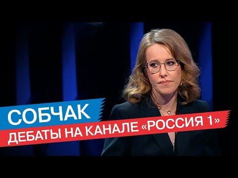 Собчак. Выборы-2018. Дебаты с Владимиром Соловьевым (12.03.2018)