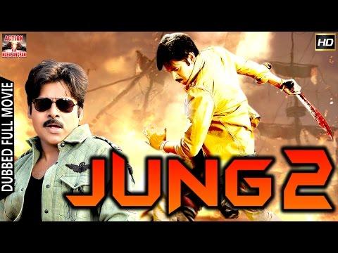 Moana Movie In Hindi Dubbed Watch Online Youtube Moana Full Movie Youtube