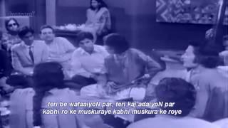 Ustad Amanat Ali Khan Live in Nikhar (1974) - Meri dastan