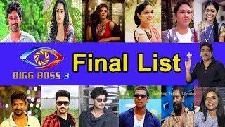 bigg boss telugu season 3 contestants list with photos - TH-Clip