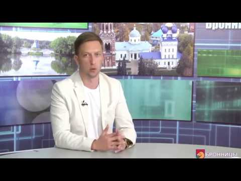 Наркомания. Бронницкие новости: День защиты детей.Андрей Борисов.