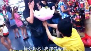 Chinese Valentine's Day (Qixi) heartbreak: girl rejects boy's proposal, love song