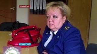 В Башкирии поймали женщину, которая выдавала себя за прокурора