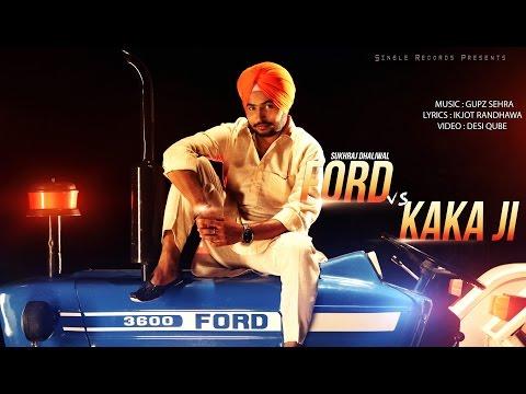 Ford vs Kaka ji  Sukhraj Dhaliwal