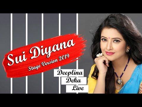 Sui Diyana | Deeplina Live from Boko | Multi India Exclusive