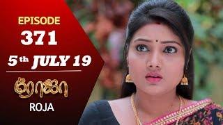ROJA Serial   Episode 371   5th July 2019   Priyanka   SibbuSuryan   SunTV Serial   Saregama TVShows