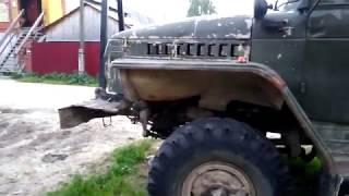 Собрал и поставил Ямз-238 на Урал лесовоз Скоро запуск...