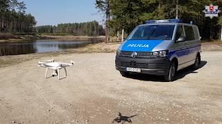 Policyjne drony w akcji /KWP Lublin