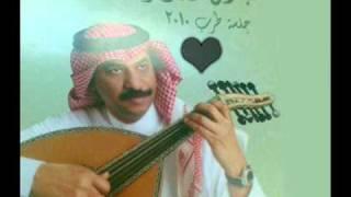 تحميل اغاني عبادي الجوهر-2010-من للحزن غيري MP3
