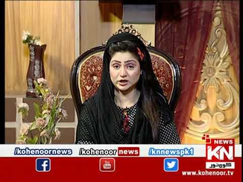 Istakhara 30 September 2020 | Kohenoor News Pakistan