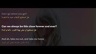 Taylor Swift   Lover مترجم عربي انجليزي