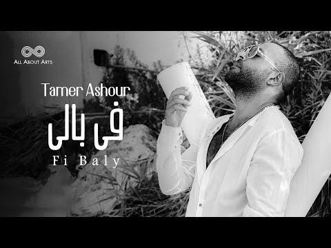 tahasaied's Video 166360285237 kKEVc6iPBAU