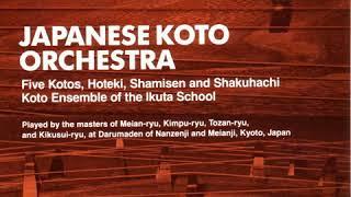 Koto Ensemble Of The Ikuta School - Otone No Nagare Ni Sote