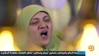 أسباب هداية مع أ.هالة سمير المستشار الاسرى والتربوى