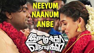 Imaikkaa Nodigal   Neeyum Naanum Anbe Video Song Reaction   Vijay Sethupathi   Nayanthara, Atharvaa