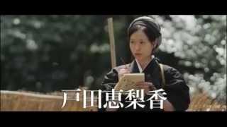映画予告編駆込み女と駆出し男劇場公開日2015年5月16日