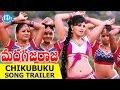Vishal's Madha Gaja Raja Songs - Chikubuku Railubandi Song Trailer    Anjali     Varalakshmi