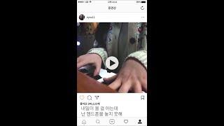 instagram dean instrumental higher key - TH-Clip